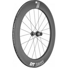 "RW DT Swiss ARC1400 Dicut 80 28""/17mm - carbon 130/5mm QR steel Shimano"