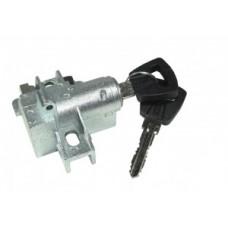 ABUS locki cylinder f. Bosch Gen2 - 2014 frame battery incl. 2 short keys