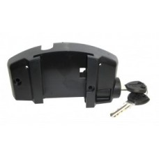 ABUSLocking cylinderBOSCH carrierBattery - 2012 for carrier mounting GEN1